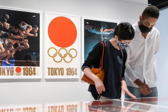 Londres, Inglaterra, Reino Unido - Exposición 'Tokio 1964: Diseñando el mañana' en Japan House London, 5 de agosto de 2021-7 de noviembre de 2021.